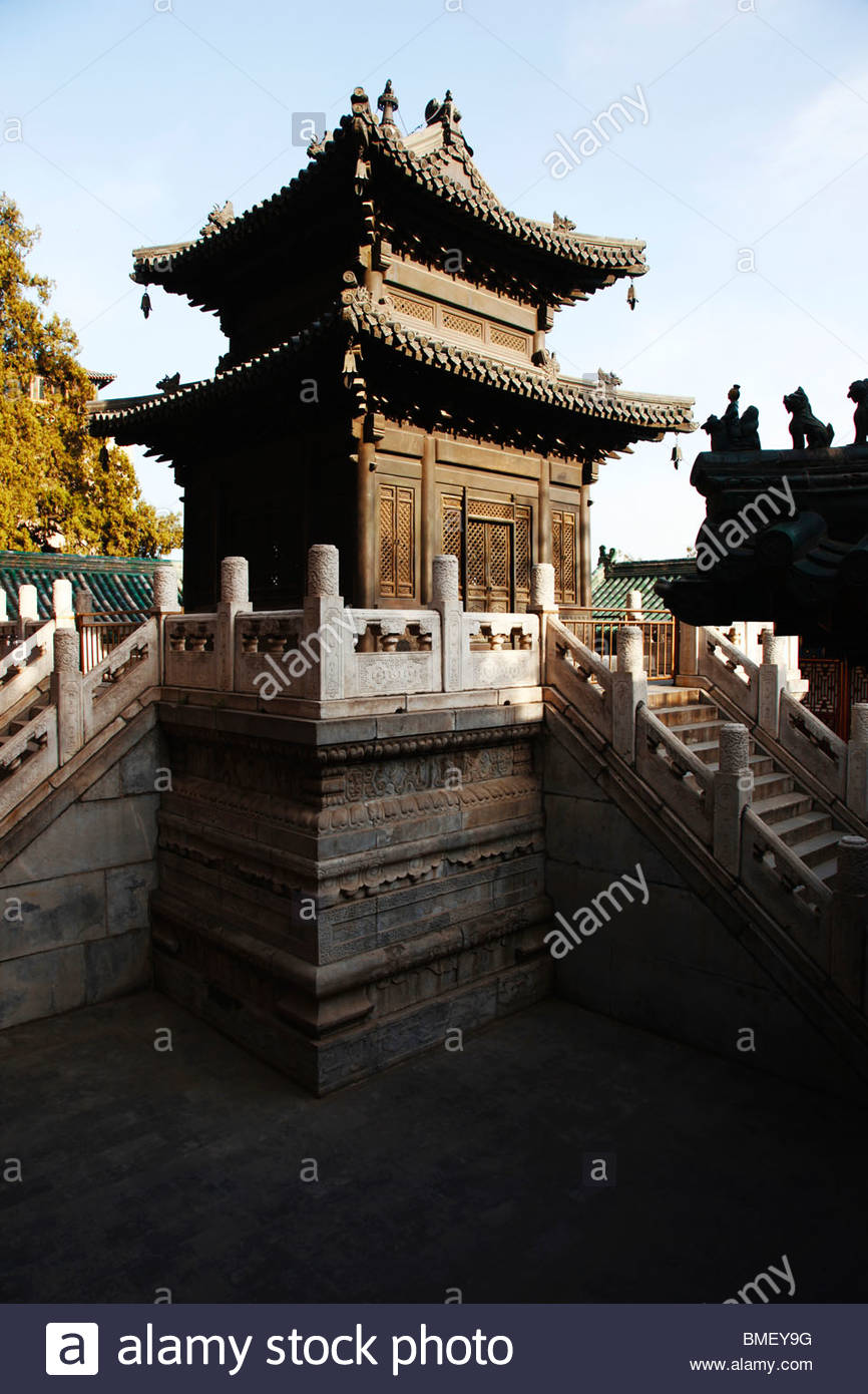 Former French Legation Běijīng, Palace Of Peace And Longevity Stock Photos & Palace Of Peace And ...