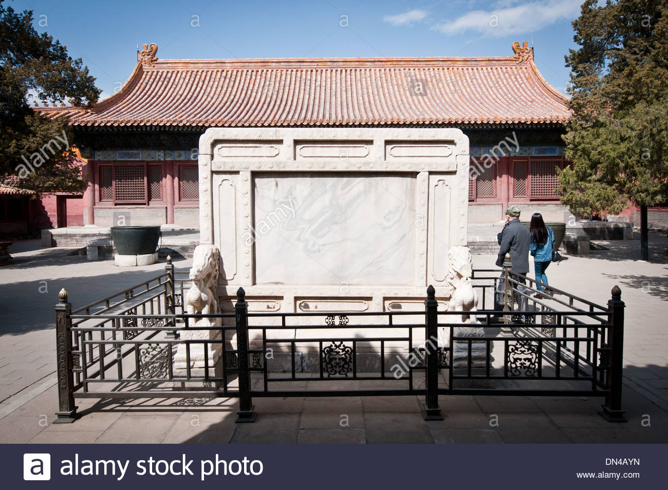 Fragrant Hills Park Běijīng, Large marble stone in front of Jing Ren Gong (Palace of Great ...