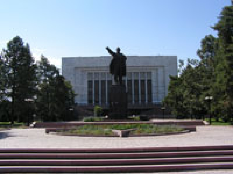 State Museum of Fine Arts Bishkek, Bishkek. Kyrgyzstan. Tours to Bishkek. Tours in Kyrgyzstan. Travel ...