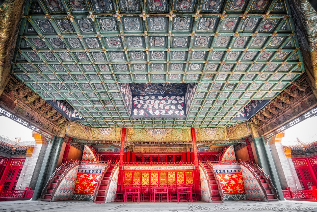 Galleria Continua Běijīng, Exploring and Getting Trapped Inside Beijing's Forbidden City - A ...