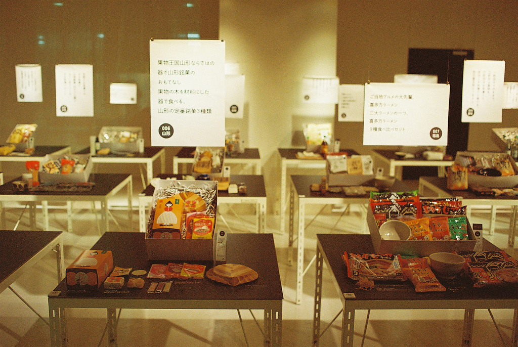 Gallery Kura Tokyo, d47 museum | Food boxes from each of the 47 prefectures of j… | Flickr