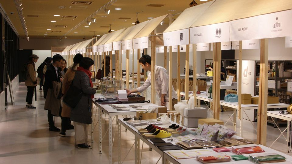 Gallery Kura Tokyo, d47 museum - Google 搜尋 | d47 | Pinterest | Google and Searching