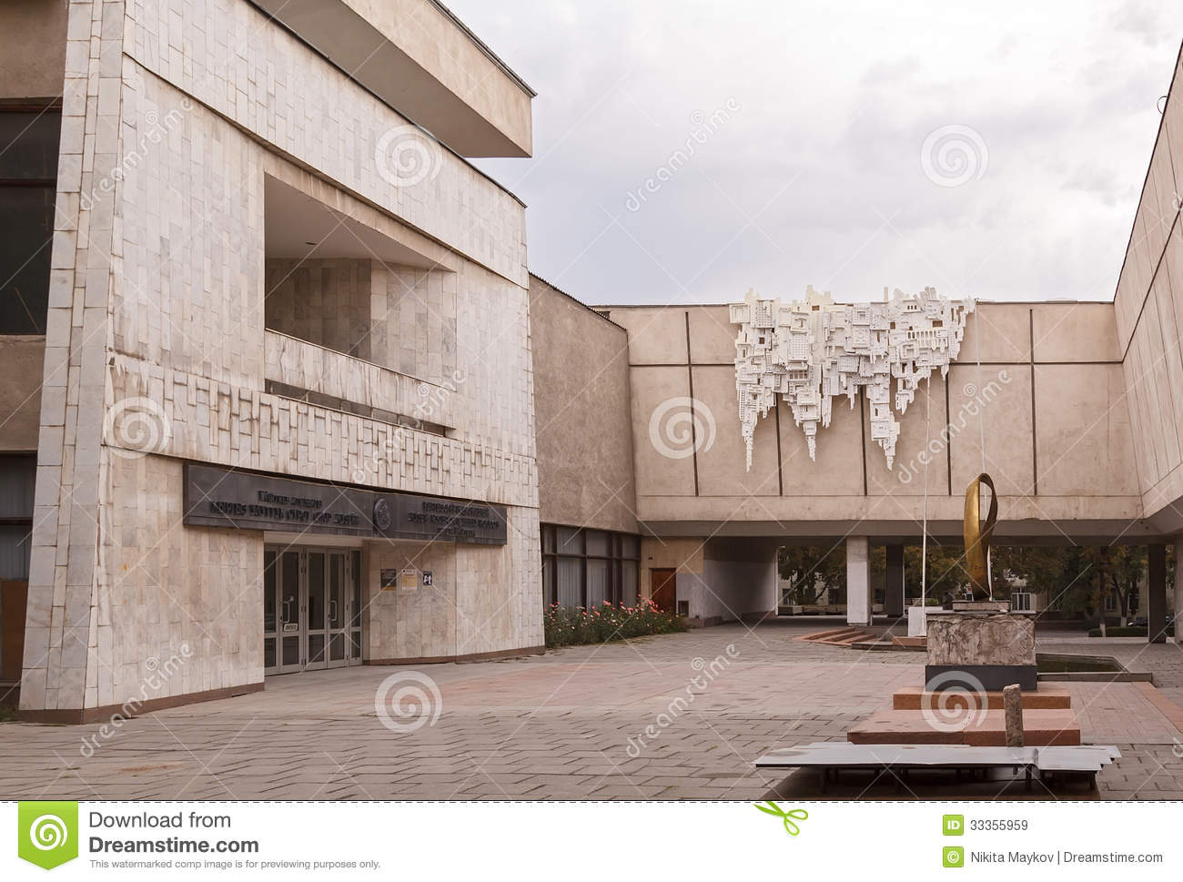 State Museum of Fine Arts Bishkek, Kyrgyz National Museum Of Fine Arts Editorial Stock Image - Image ...