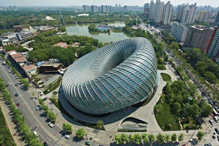 Gate of Glorious Harmony Běijīng, Created in China: The Phoenix Media Centre - Bookmarc Online
