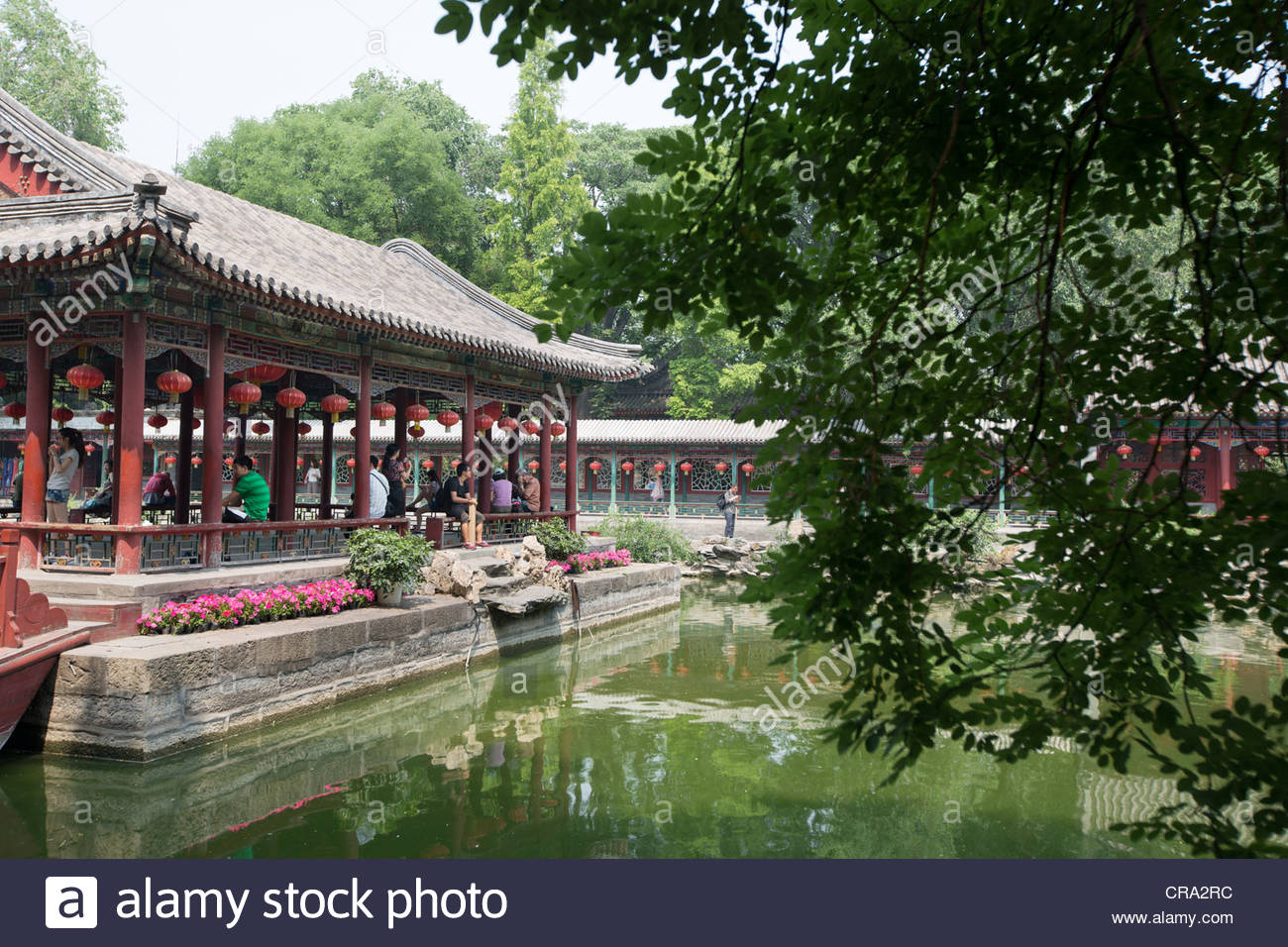Gate of Heavenly Purity Běijīng, Prince Gong's Residence, in Beijing, China Stock Photo, Royalty ...