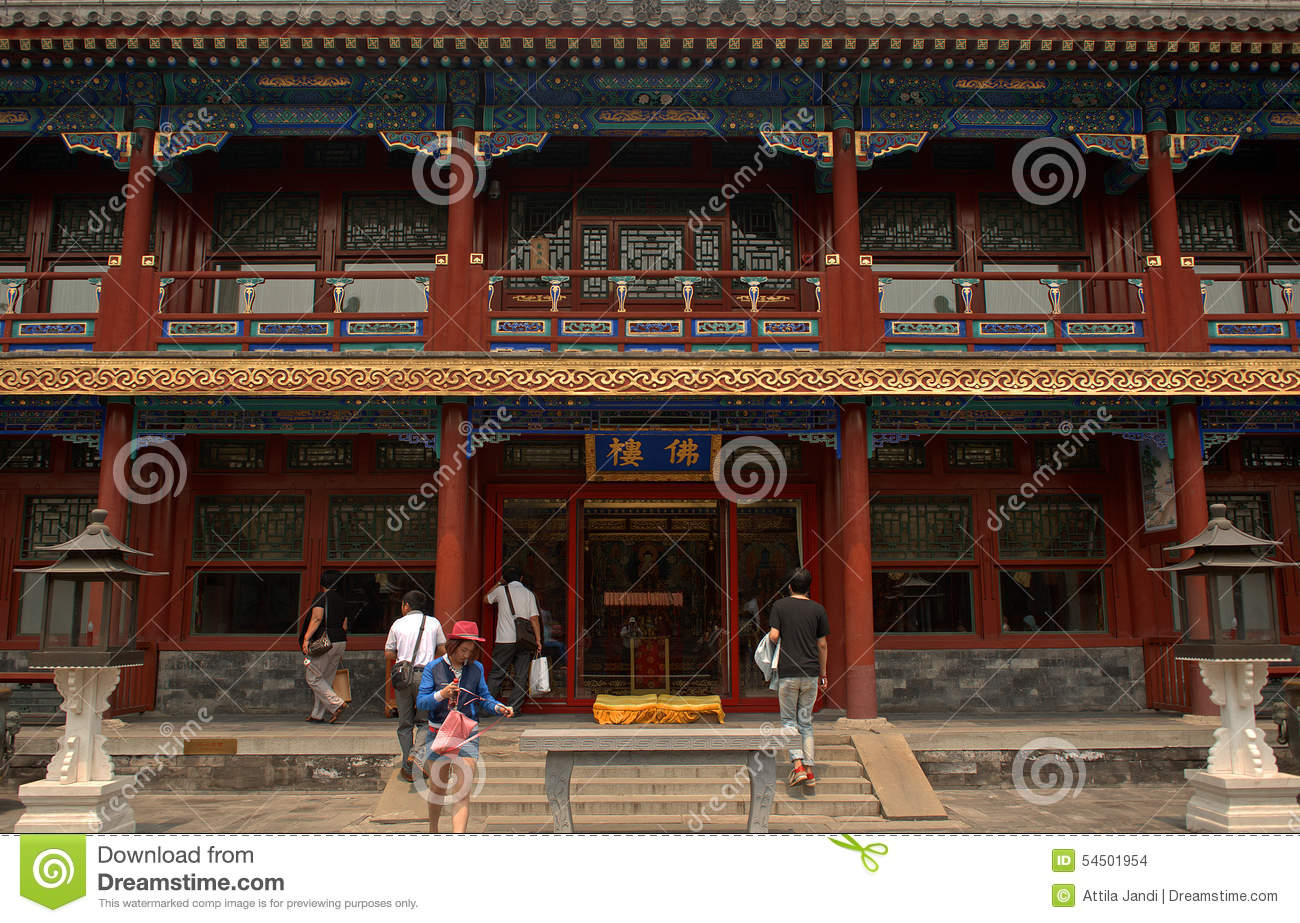 Gate of Heavenly Purity Běijīng, Prince Gong's Residence, Beijing, China Editorial Stock Image ...