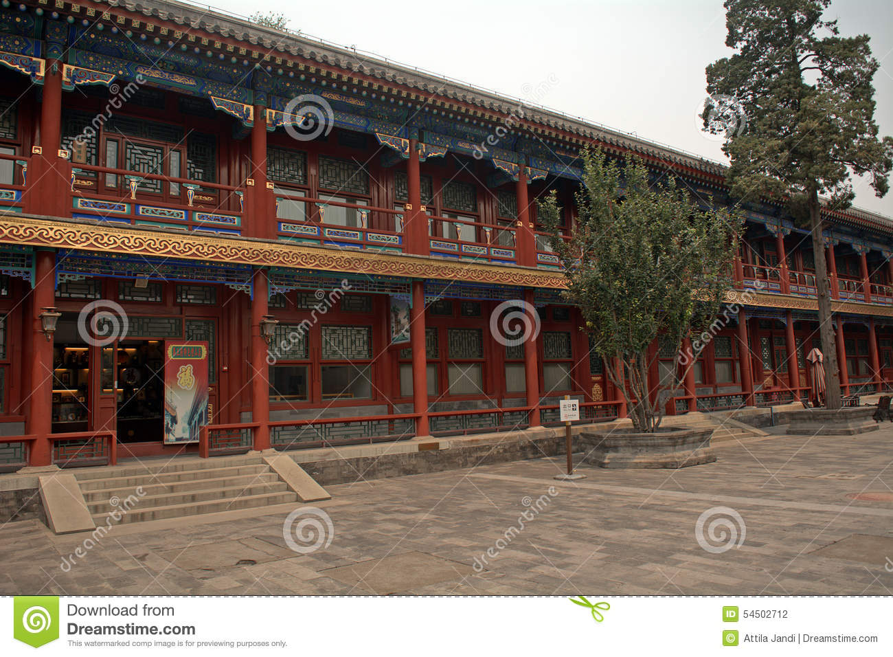Gate of Heavenly Purity Běijīng, Prince Gong's Residence, Beijing, China Editorial Photography ...