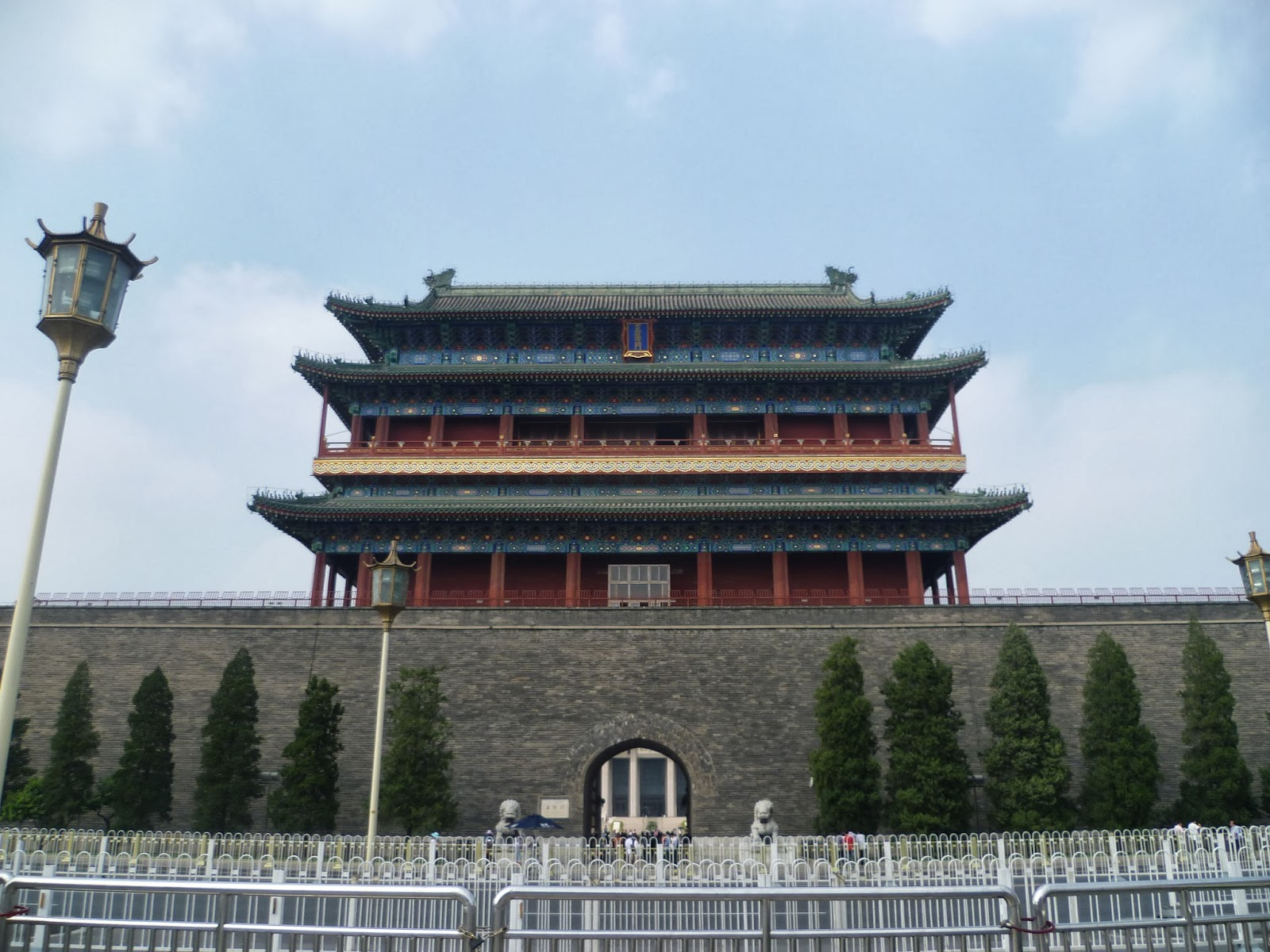 Gate of Supreme Harmony Běijīng, Argh! C h i n a !: Beijing Attractions