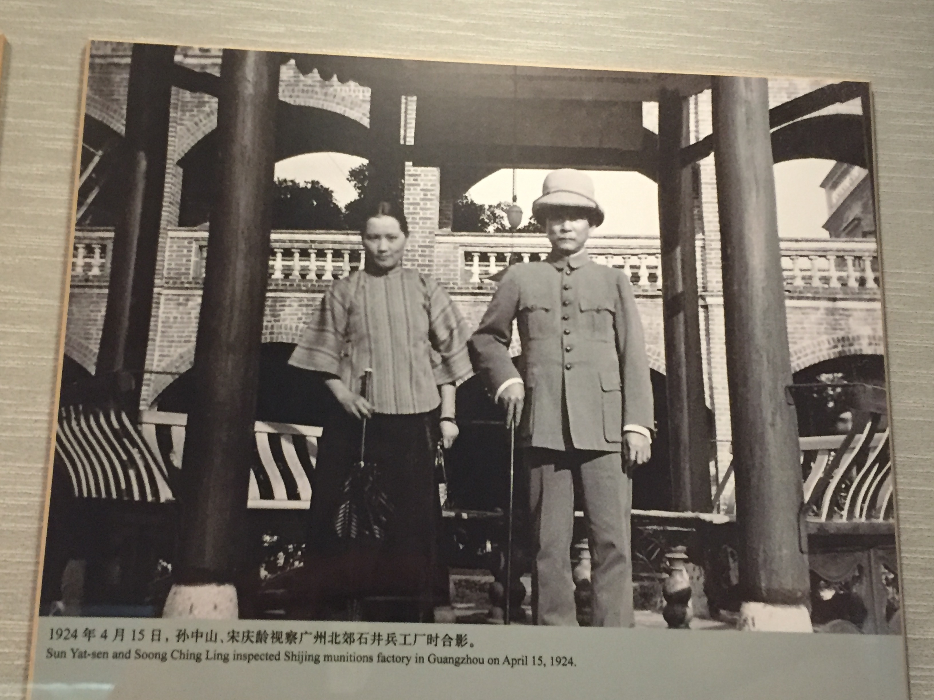 Great Bell Temple Běijīng, The Beijing Home of Soong Qing-ling – Michael Ingle – Interesting ...