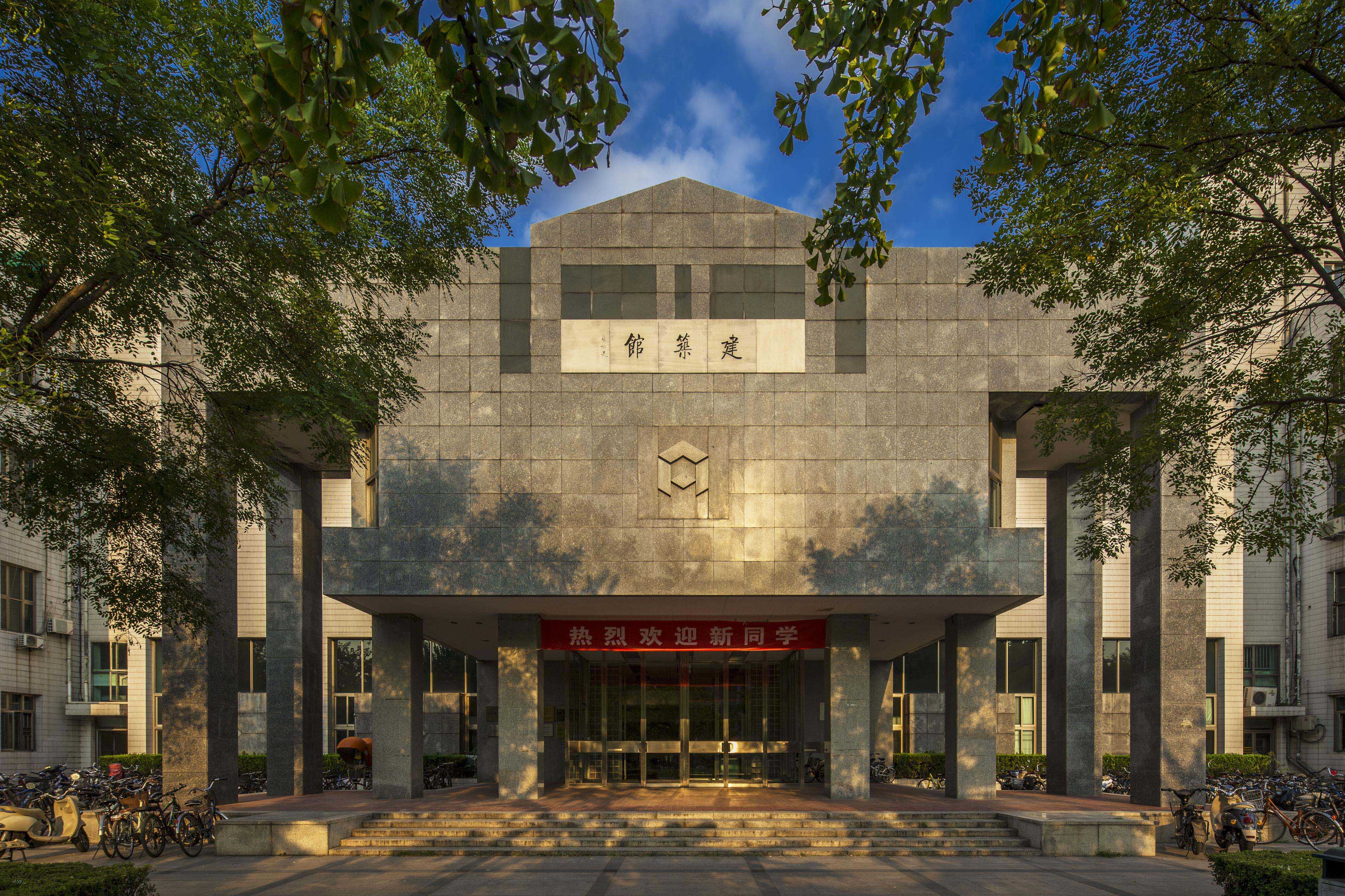 Great Hall of the People Běijīng, School of Architecture, Tsinghua university