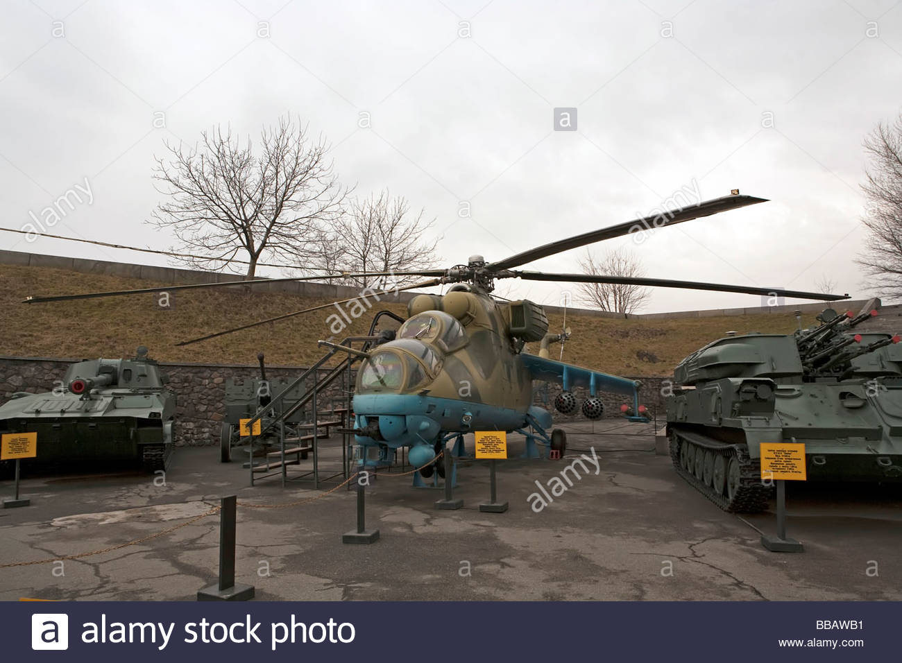 Great Patriotic War Museum Kyiv, Kiev Ukraine Patriotic park and National Museum of the History of ...