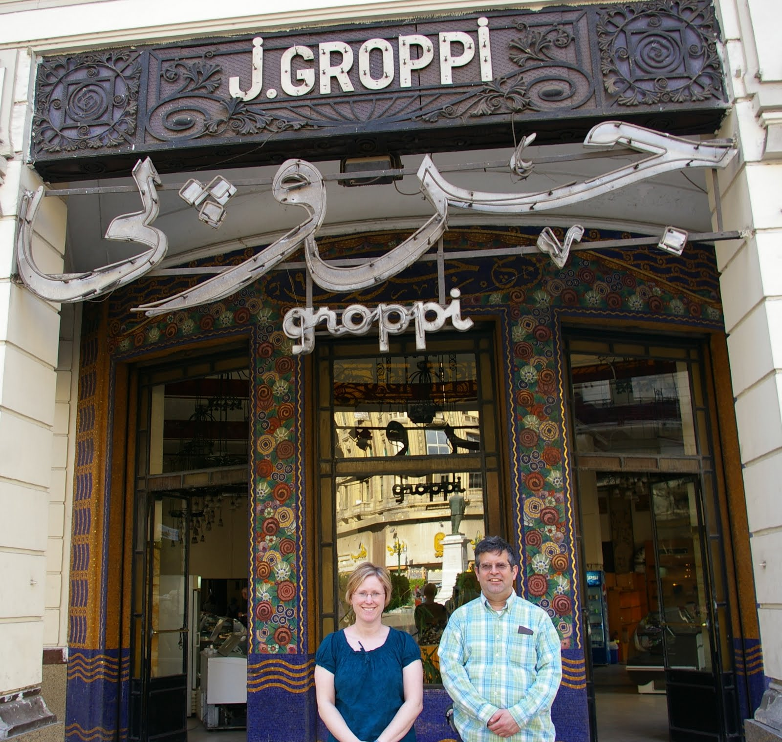 Groppi Cairo, The Quilted Turtle: Exploring Cairo: Groppi