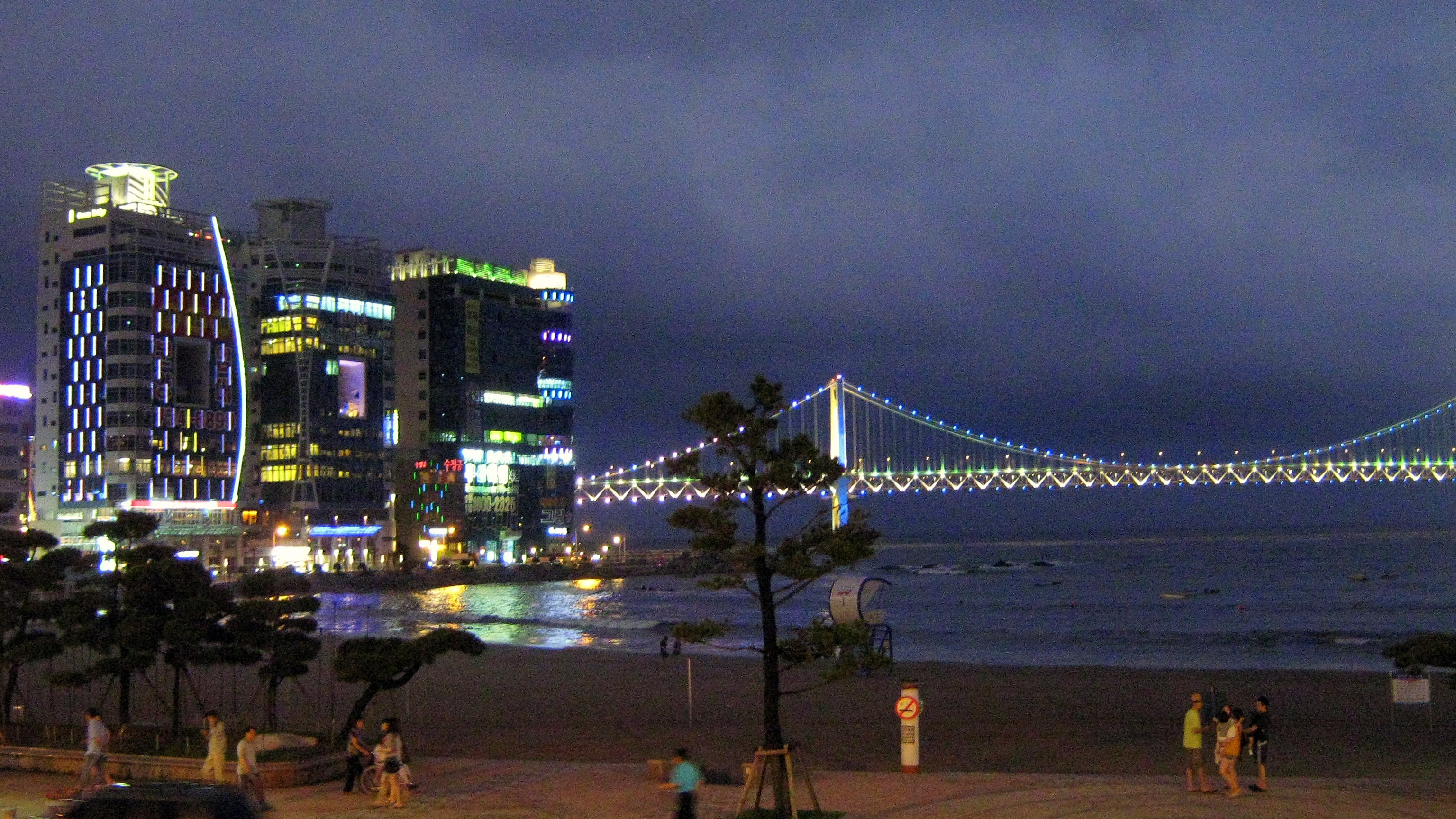Gwangalli Beach Busan, Korea: A Post Hoc Analysis, Part 1 (Busan) | the adventures of a ...