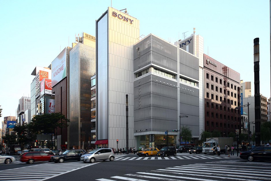 Hōzō-mon Tokyo, It's a Sony exhibition: a last trip before changing