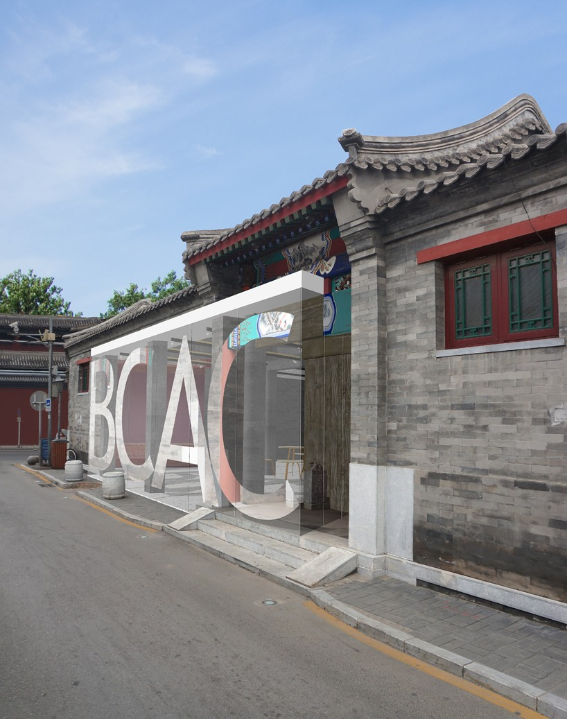 Hall for Ancestral Worship Běijīng, architecture office propose to adapt beijing hutong into cultural ...