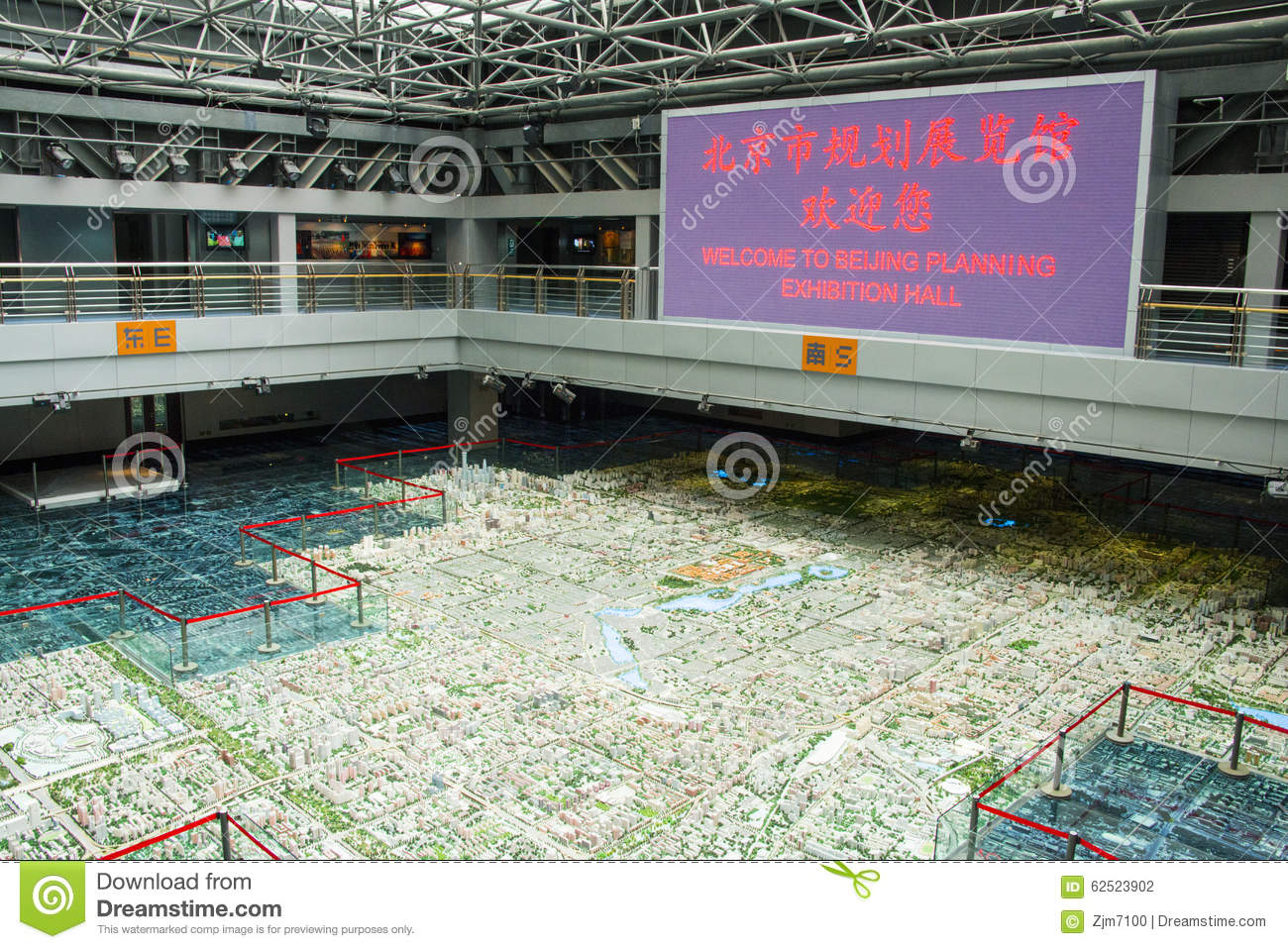 Hall of Central Harmony Běijīng, Asia China, Beijing, Planning Exhibition Hall, Urban Planning ...