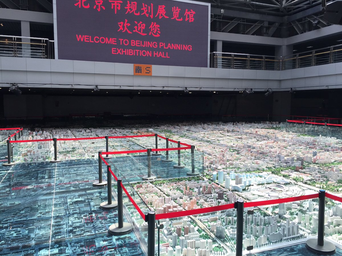 Hall of Central Harmony Běijīng, Beijing Planning Exhibition Hall (北京市城市规划展览馆) | the ...