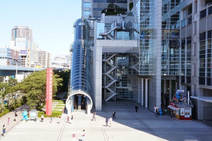 Hara Museum of Contemporary Art Tokyo, SWEET-HONEYDEW: Odaiba: Fuji TV Building