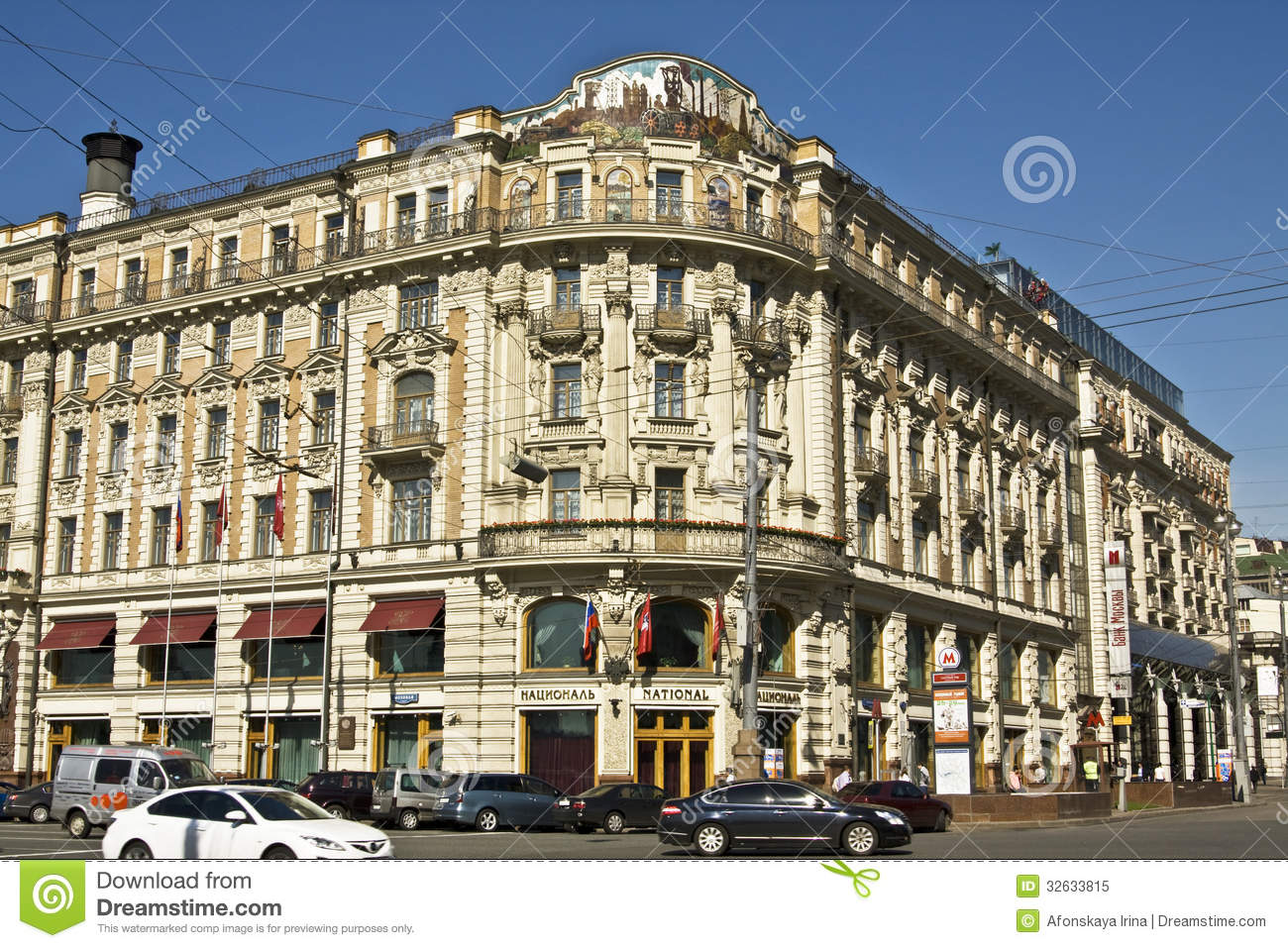 Hotel National Moscow, Moscow, hotel National editorial image. Image of europe - 32633815