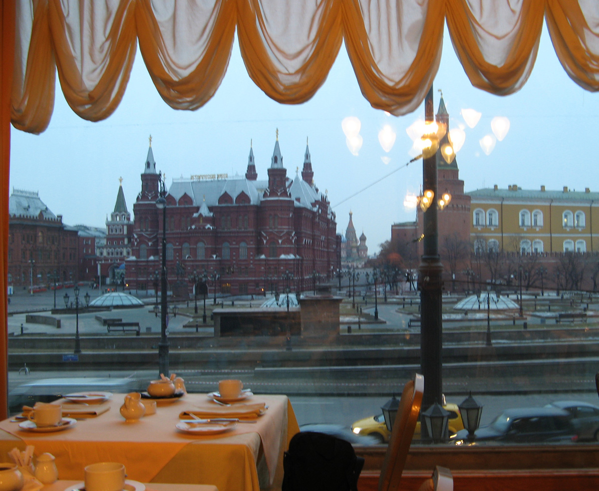 Hotel National Moscow, Moscow & St Petersburg 2009
