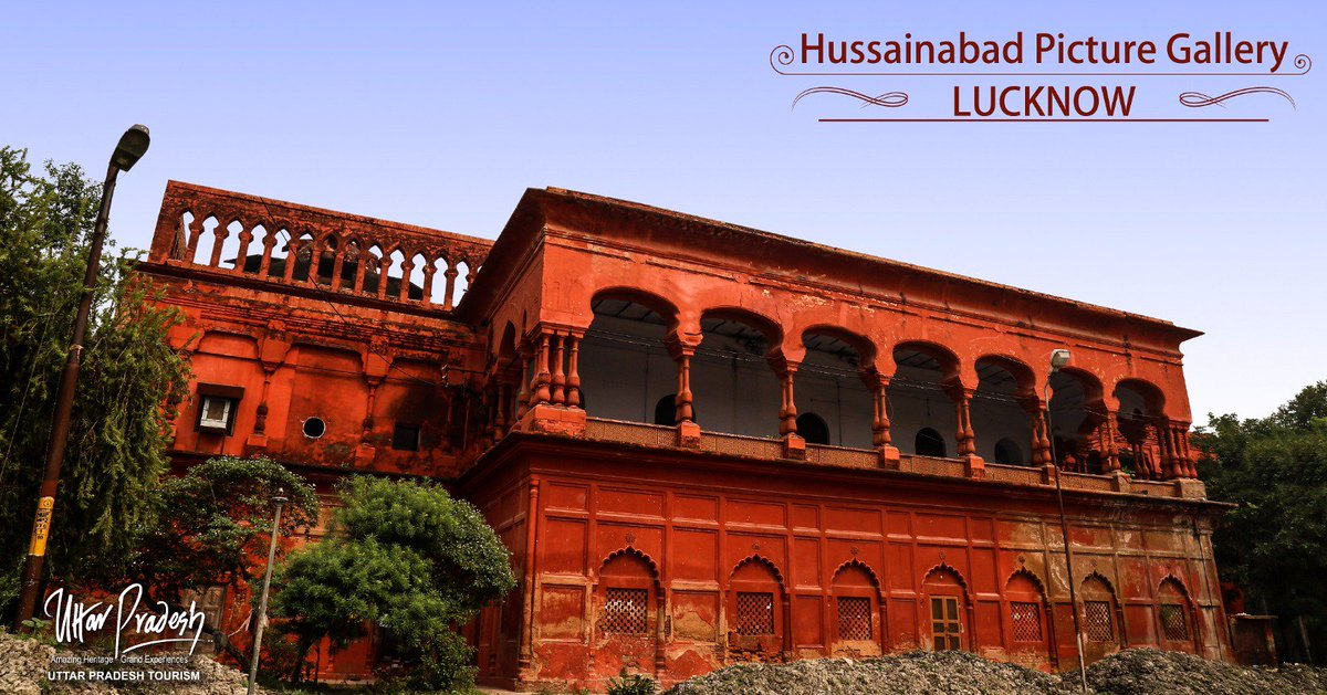 Hussainabad Picture Gallery Lucknow, UP Tourism on Twitter: