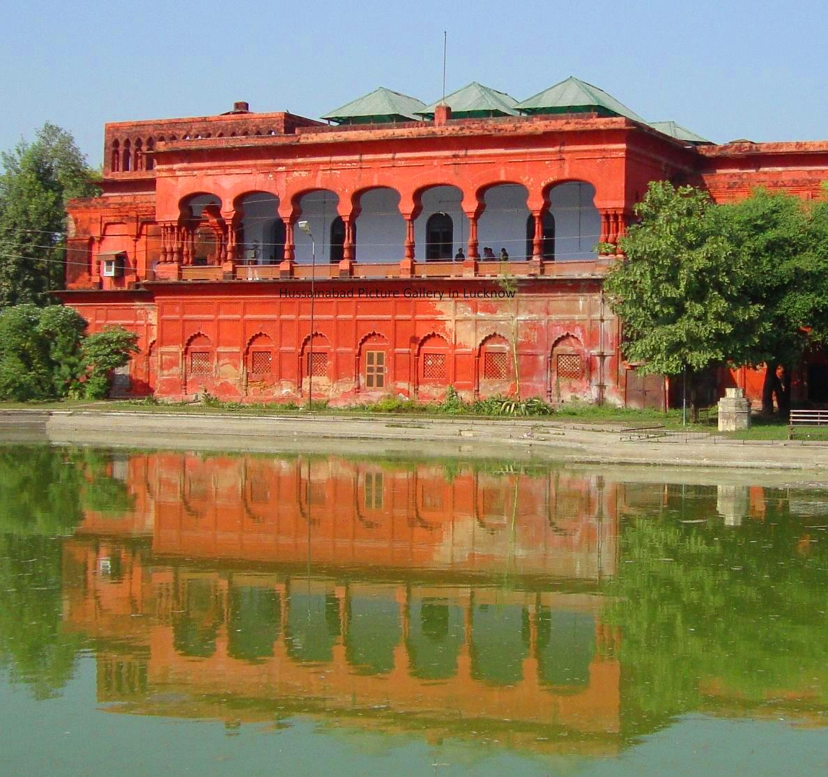 Hussainabad Picture Gallery Lucknow, Lucknow Photos, Pictures, Images: 10_12
