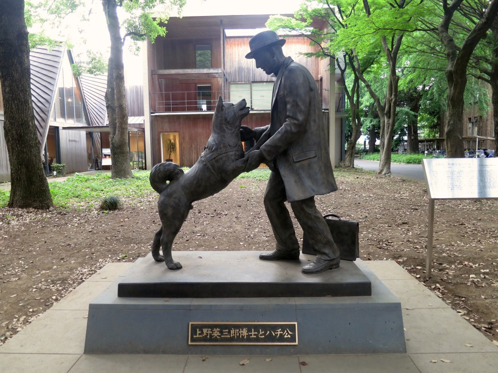 Ikebukuro Earthquake Hall Tokyo, Hachiko gets reunited with his owner after 90 years – The Time Out ...