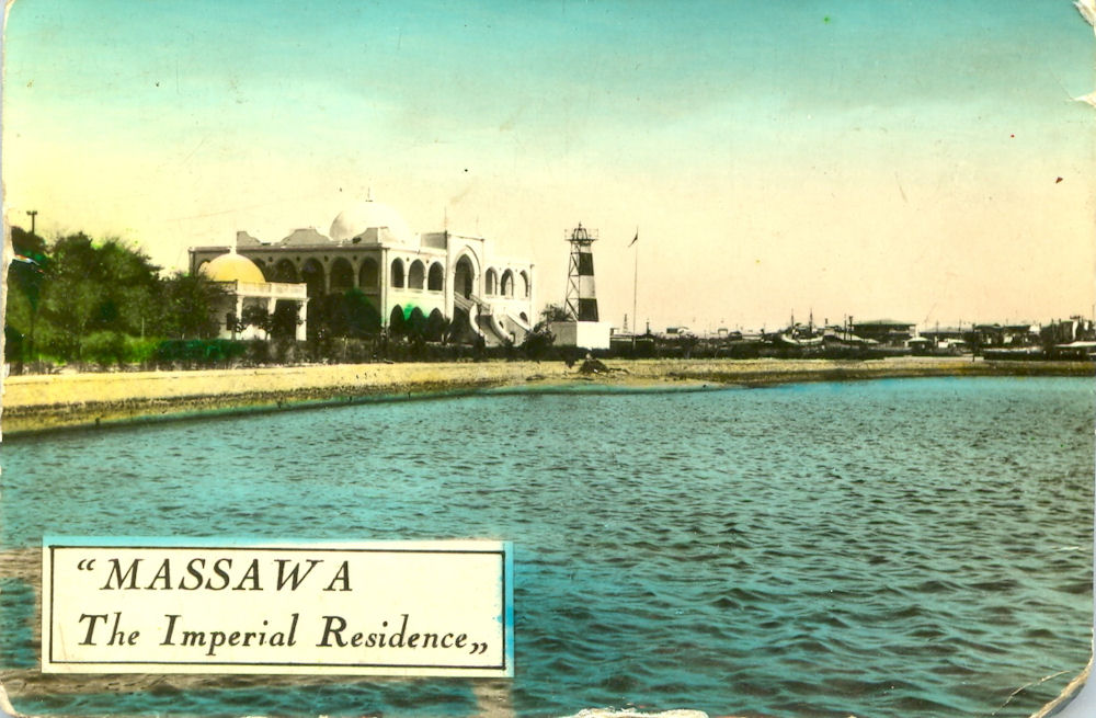 Imperial Palace Massawa, Kagnew Station - Jerry Grover's Scrapbook Page