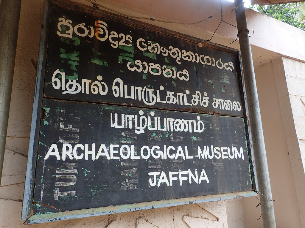 Jaffna Archaeological Museum Jaffna, The World's Best Photos of jaffna and museum - Flickr Hive Mind