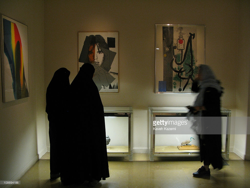 Jahan-Nama Museum & Gallery Tehran, Niavaran Palace Pictures | Getty Images