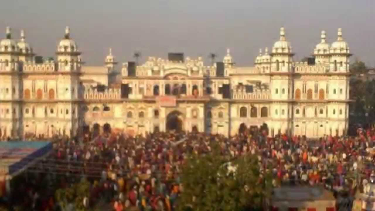 Janaki Mandir Janakpur, Our Janaki Temple, Janakpur - YouTube