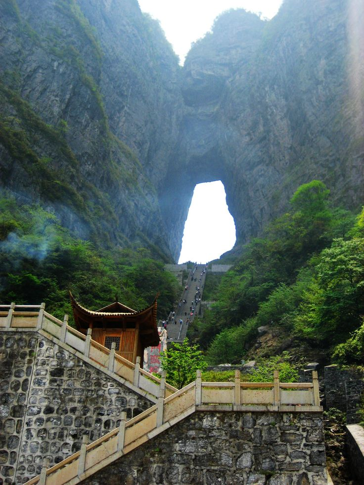 Jiēyǐn Monastery Éméi Shān, Best 25+ Tianmen mountain ideas on Pinterest | China, Zhangjiajie ...