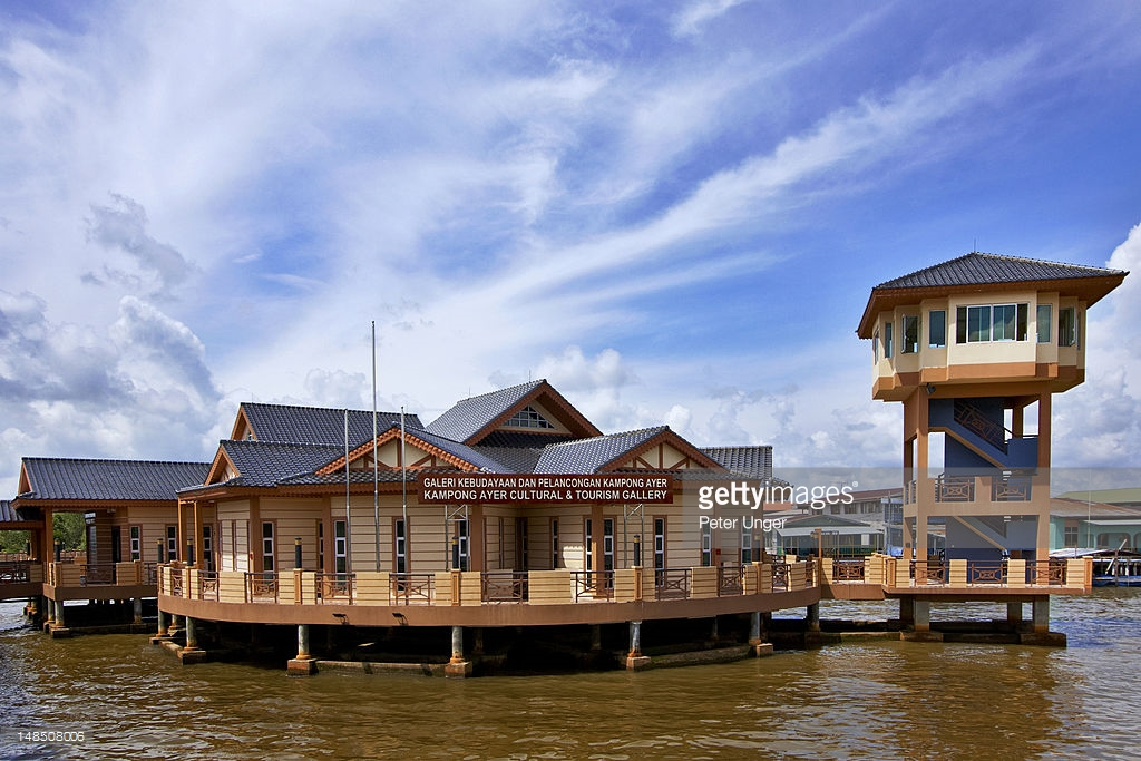 Kampong Ayer Cultural & Tourism Gallery Bandar Seri Begawan, The Kampong Ayer Cultural And Tourism Gallery Stock Photo | Getty ...