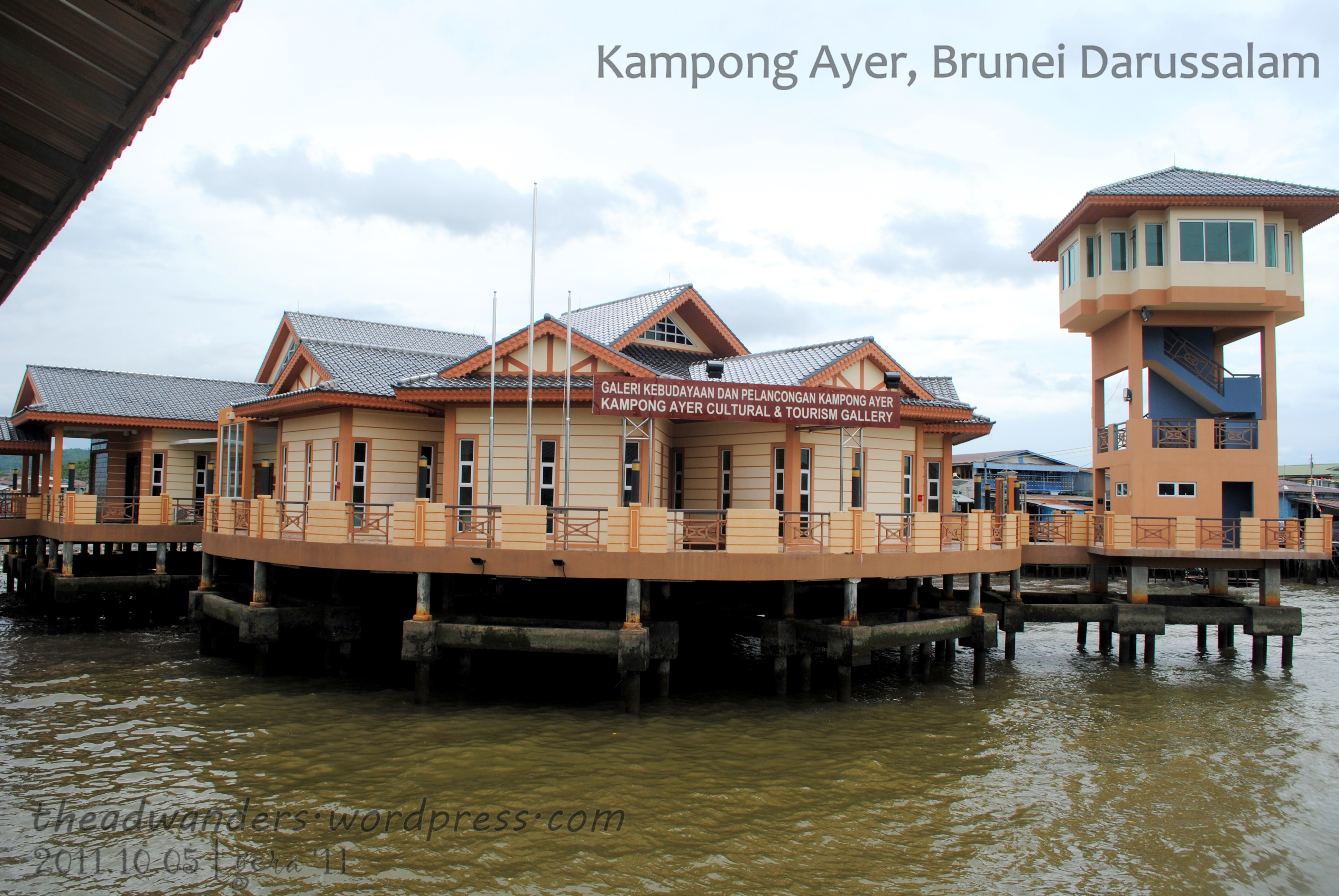 Kampong Ayer Cultural & Tourism Gallery Bandar Seri Begawan, Backpacking South East Asia: Brunei – Getting In, Around and Out ...