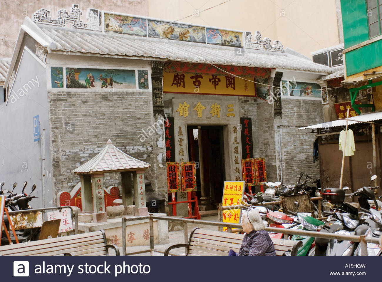 Templo de Sam Kai Vui Kun Macau, Macau Sam Kai Vui Kun Temple China Stock Photo, Royalty Free Image ...