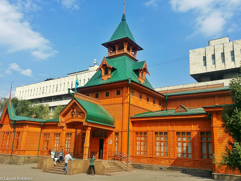 Kazakh Museum of Folk Musical Instruments Almaty, Almaty Kazakhstan: How to see the Best of the City in 48 Hours