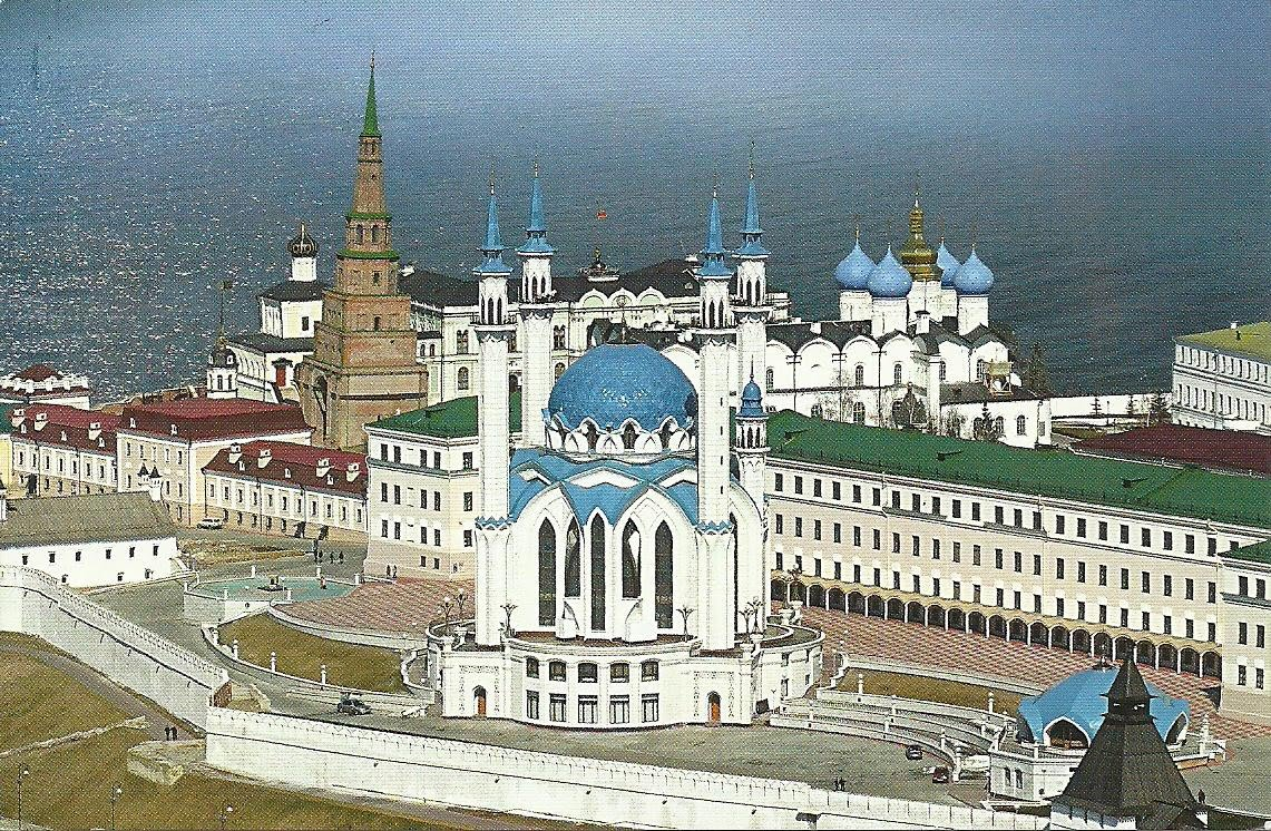 Kazan Kremlin Kazan, Historic and Architectural Complex of the Kazan Kremlin - Sights