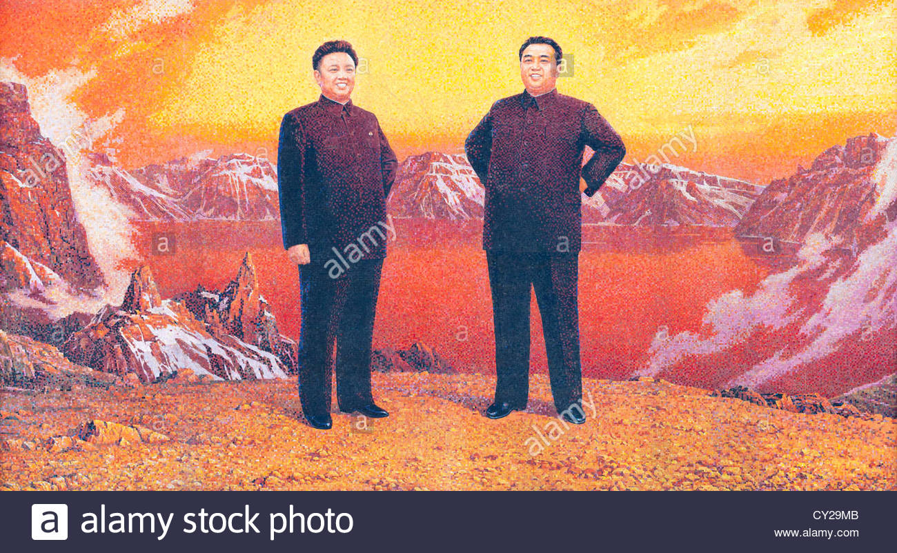 Kim Il-sung Mural Pyongyang, Patriotic Mural of Kim Il-Sung and Kim Jong-Il, Pyongyang North ...