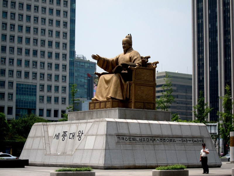 King Sejong Statue Seoul, Statue of King Sejong, Seoul - Lifestyle & Culture Photos ...