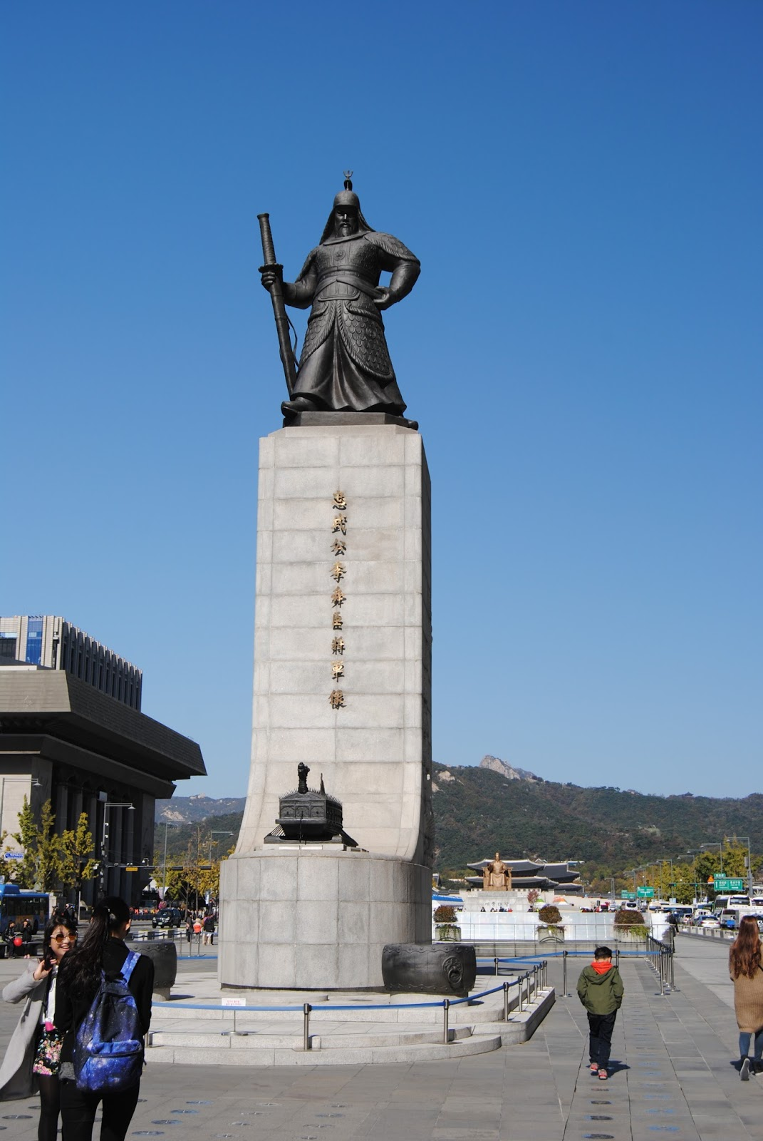 King Sejong Statue Seoul, Waygookin 'round the World: Seoul - King Sejong Statue and Museum