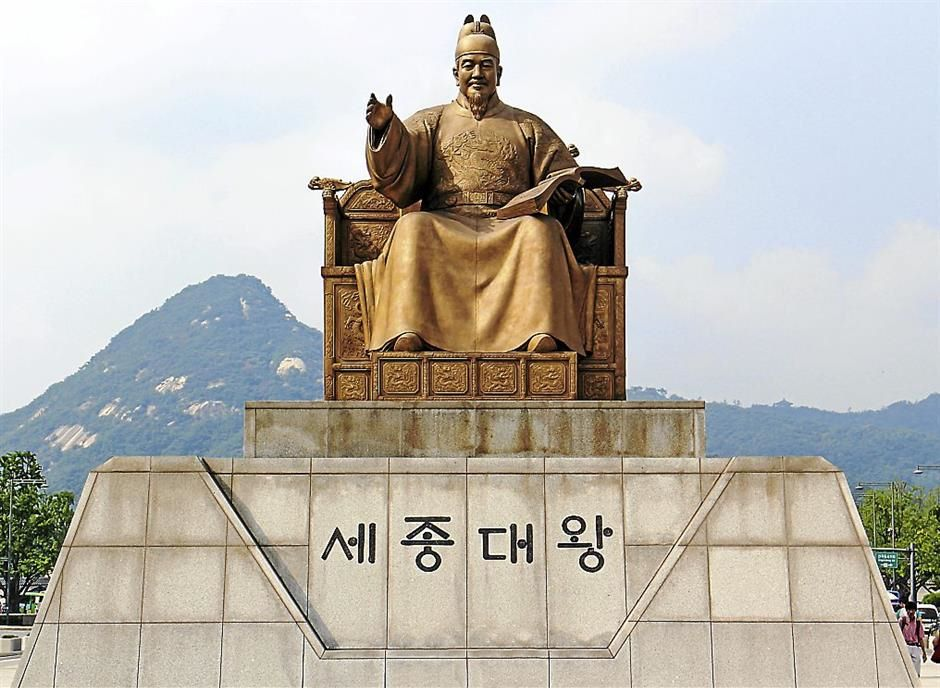 King Sejong Statue Seoul, Most famous for creating the Korean writing system (Hangul), King ...