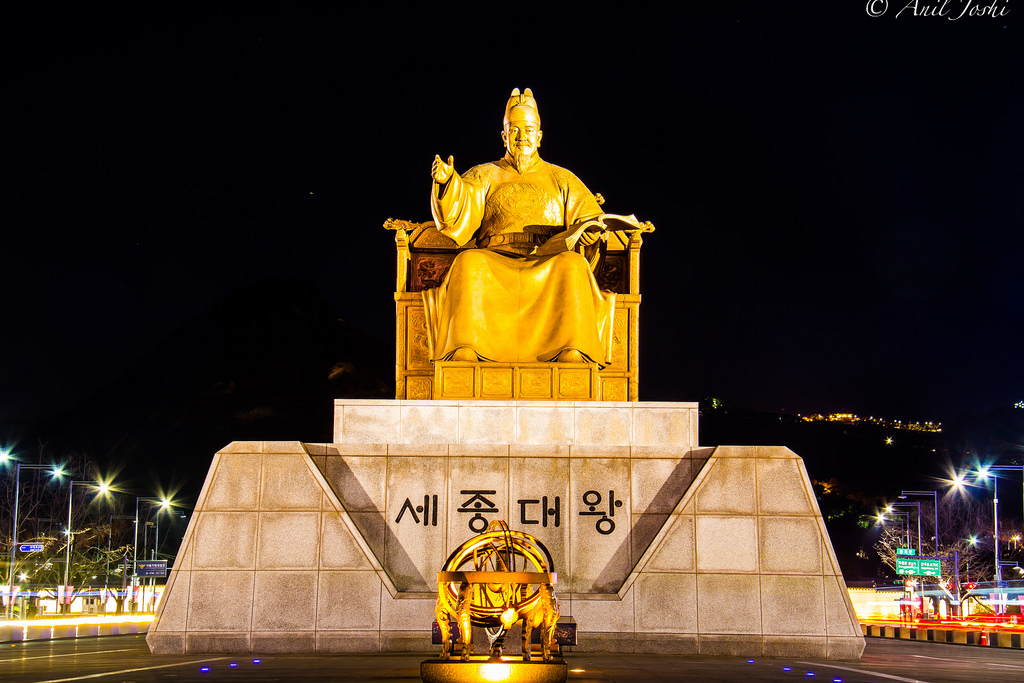 King Sejong Statue Seoul, King Sejong statue, Seoul, South Korea | Statue of King Sejo… | Flickr