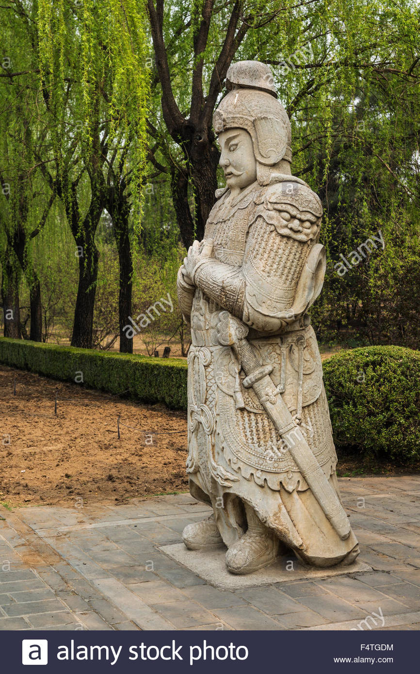 Lao She Museum Běijīng, Stone statue on the Spirit Way, path leading to the Ming Tombs ...