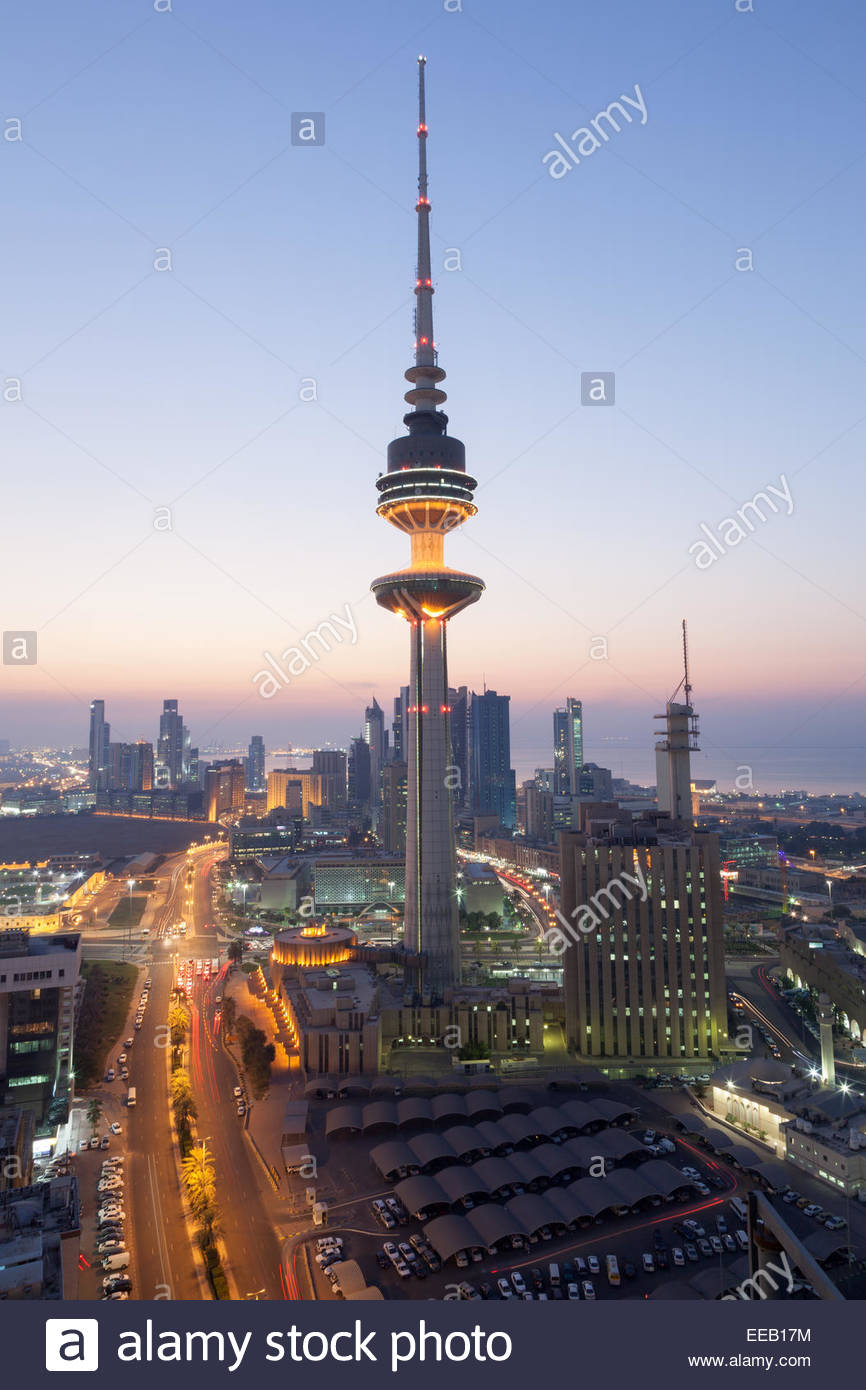 Liberation Tower Kuwait City, The Liberation Tower in Kuwait City at night Stock Photo, Royalty ...