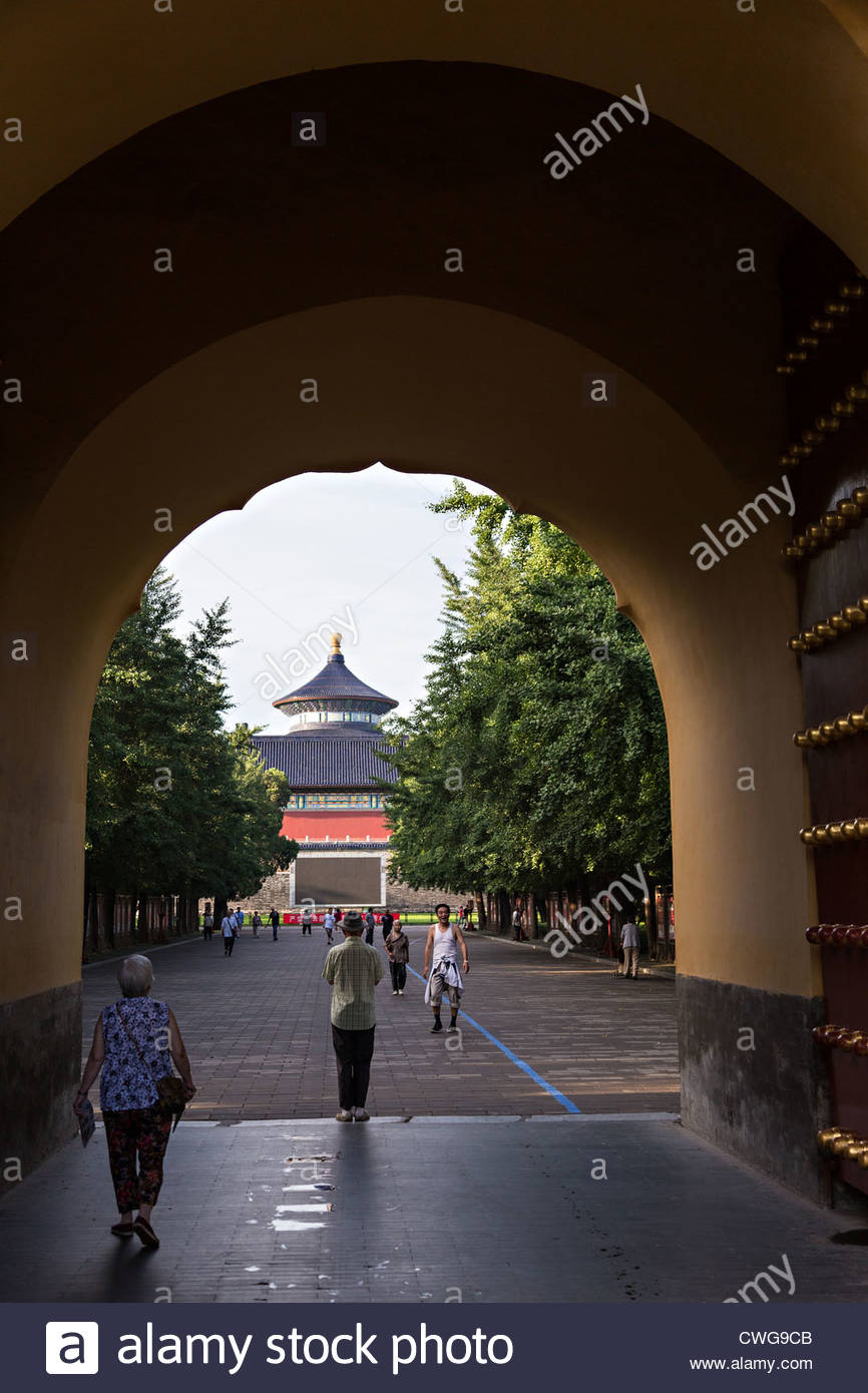 Mào Líng Běijīng, View of the Temple of Heaven from the north gate during summer in ...