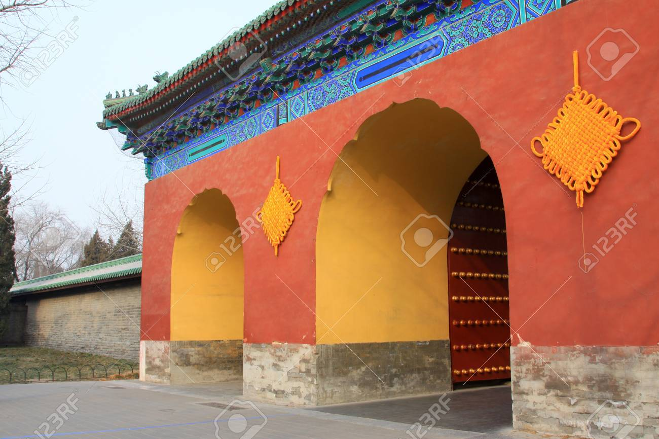 Mào Líng Běijīng, The North Gate In The Temple Of Heaven Beijing, China. Stock Photo ...
