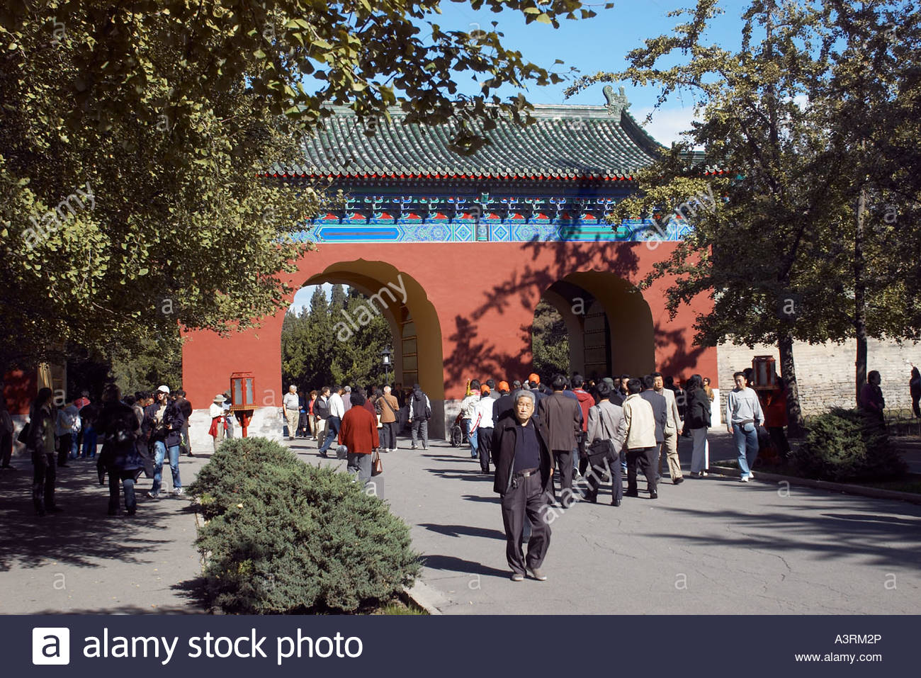 Mào Líng Běijīng, North Gate at the Temple of Heaven Park in Beijing China Stock ...