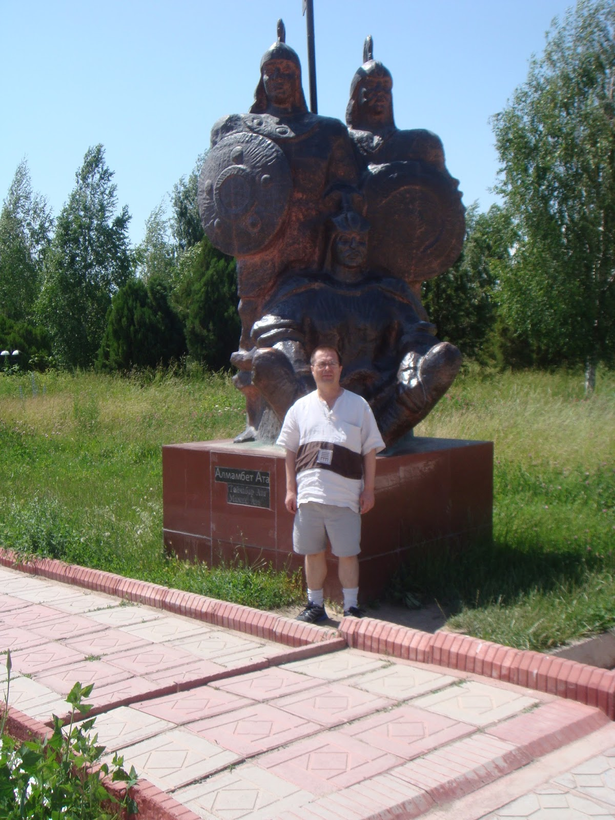 Manas Ordo Talas Oblast, Otto's Random Thoughts: Pictures from my summer vacation in Talas ...