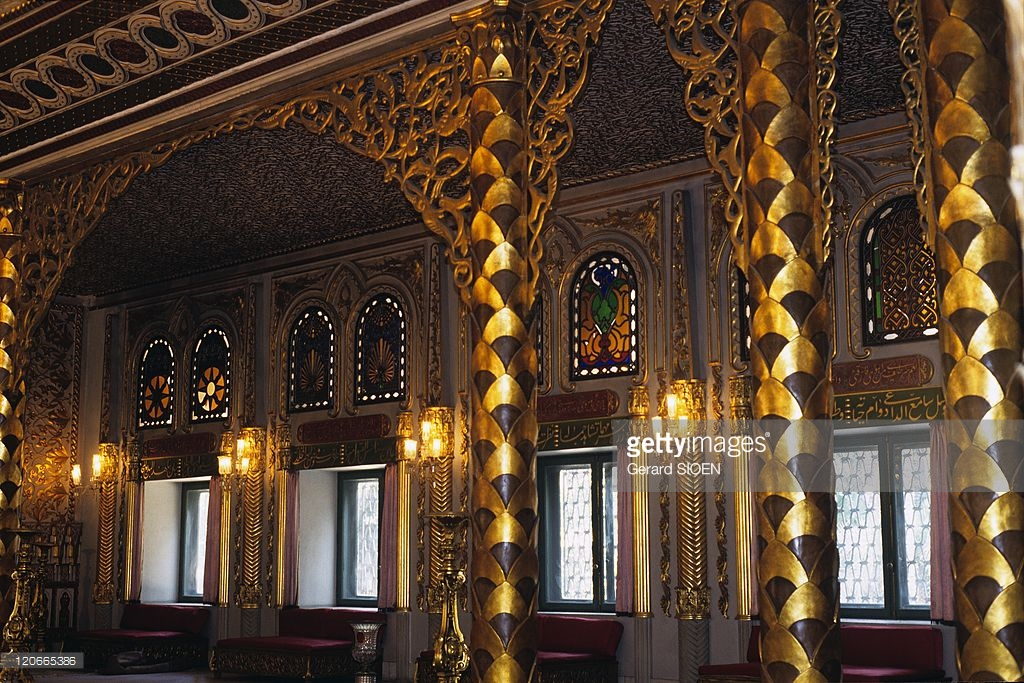 Manial Palace Cairo, Manial Palace Museum In Cairo, Egypt - Pictures | Getty Images