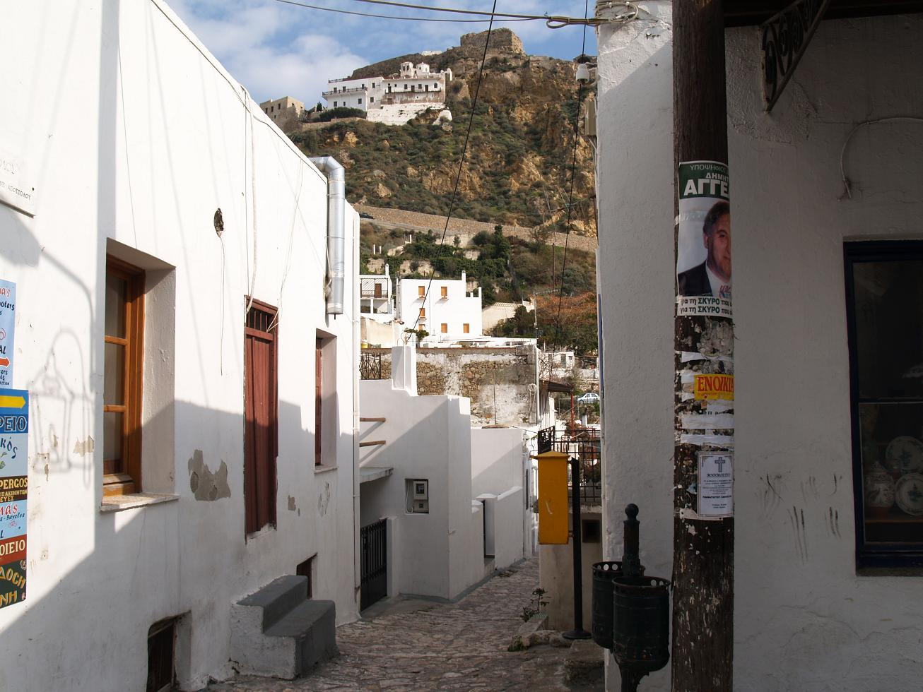 Manos Faltaïts Folk Museum Skyros Town, The nicest beaches and hotels on the island of Skyros in Greece ...